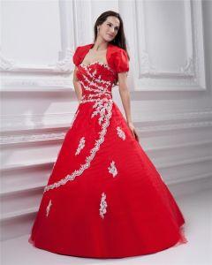 Perlant Etage Longueur Quinceanera Robes De Bal