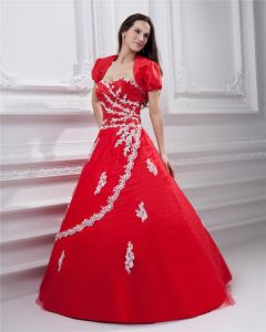 Ball Gown Sweetheart Beading Floor Length Quinceanera Prom Dresses