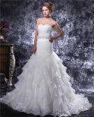 Sweetheart Beading Pleated Floor Length Organza Mermaid Wedding Dress
