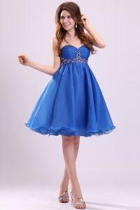2015 Epidemic Princess Knee-length Organza Satin Cocktail Dresses