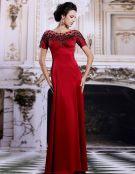 2015 Sheath Tassel Shoulders Long Red Evening Dress