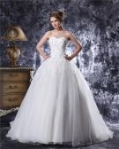 Sweetheart Floor Length Beading Paillette Organza Ball Gown Wedding Dress