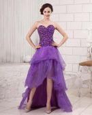 Stylish Ruffle Floor Length Beading Strapless Cathedral Train Sateen Gauze Prom Cocktail Dresses
